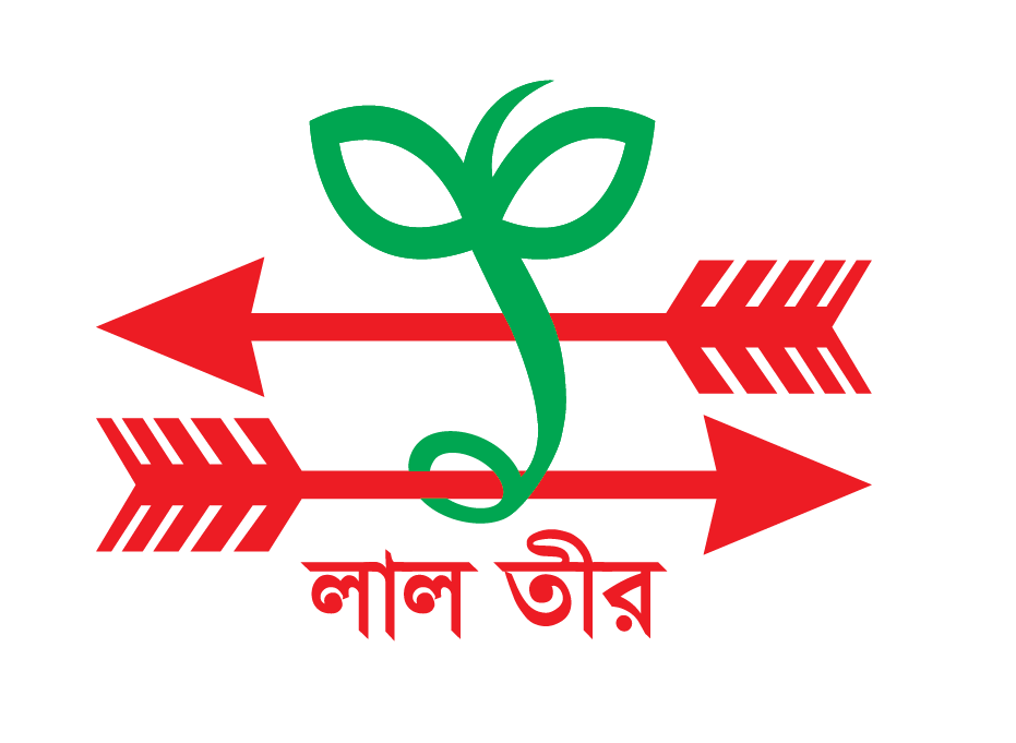 Best Seed Company in Bangladesh
